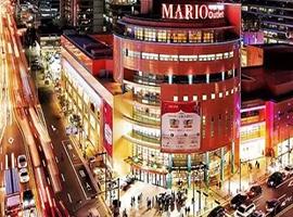 """快时尚品牌开始""""跑""""了 郊区购物中心面临洗牌"""