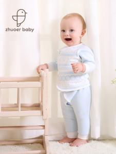 卓儿婴童装蓝色套装