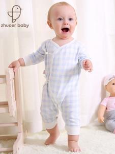 卓儿婴童装格纹连体衣