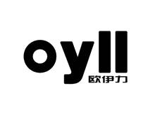 广州海盟服饰有限公司