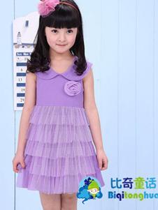 比奇童装紫色连衣裙