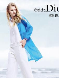 eddaDior迪奥女装17夏时尚开衫