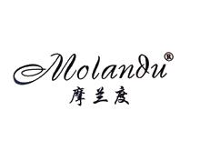 摩兰度女装品牌