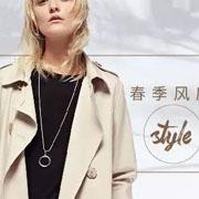 【GOOBGS谷邦2017新品】探寻春季让你变身时尚女性的可能性