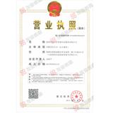 深圳前海用友力合金融服务有限公司形象图