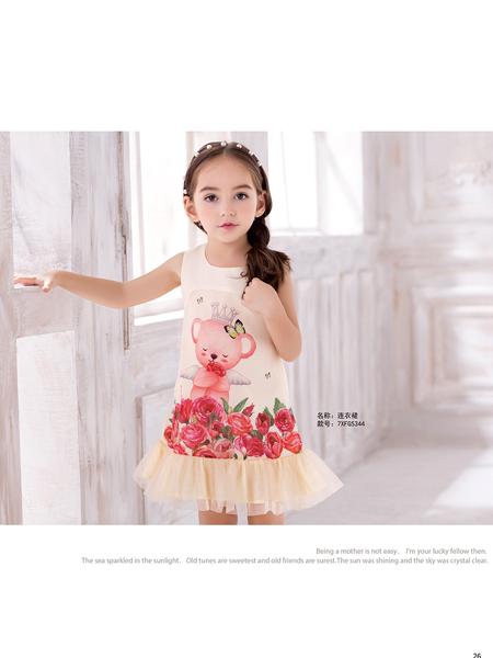 泰迪珍藏女童连衣裙