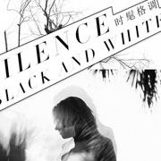 FUKOU弗蔻女装2017新品 静寂黑白中的时髦格调