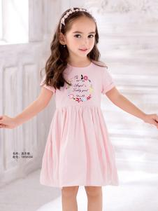 泰迪珍藏粉色百褶裙