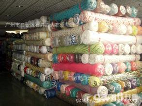 上海面料回收服裝回收布料童裝回收有限價公司