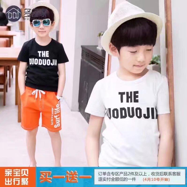 夏裝北京外貿服裝超低價尾貨庫存大庫基地