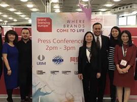 从拉斯维加斯到上海,全球授权展首次登陆中国