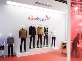 国际知名校服品牌elite basic 首次亮相上海国际校服展览会