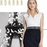 HOKABR红凯贝尔17新品 天生优雅,黑与白的时尚态度