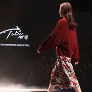 TATU她图 2017/Fashion Show 时尚盛典,火热上演!