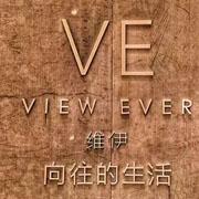 VIEWEVER维伊 2017秋冬大秀 诠释向往的生活