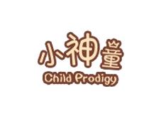 小神童童装品牌