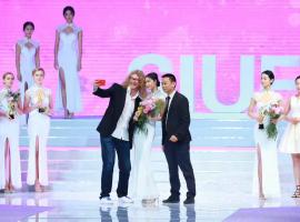 SIUF2017国际内衣超模选秀大会全球总决赛圆满落幕