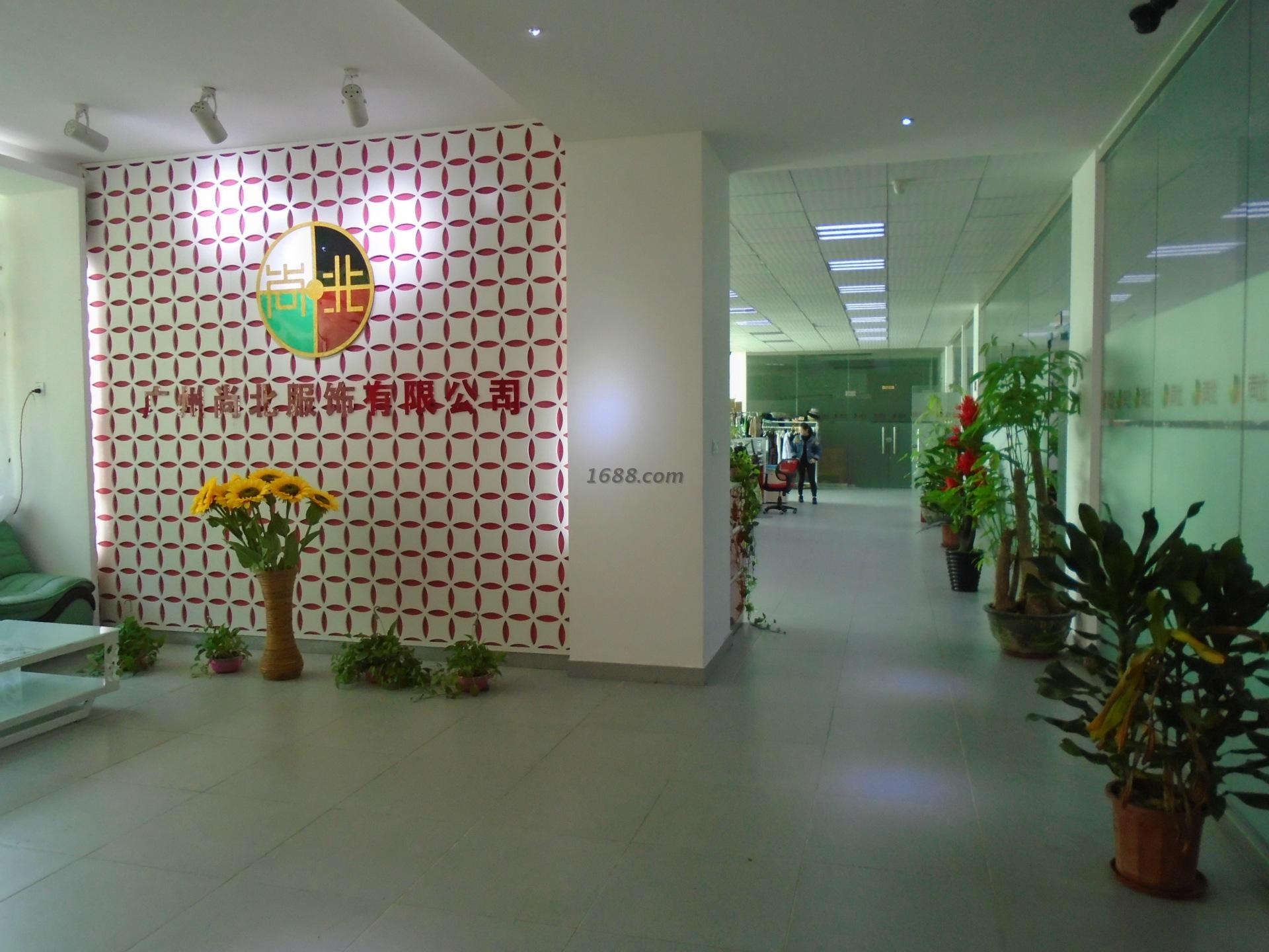广州尚北服饰有限公司办公实景