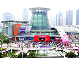 第20届海峡两岸纺织服装博览会在石狮举行 向创新要动力