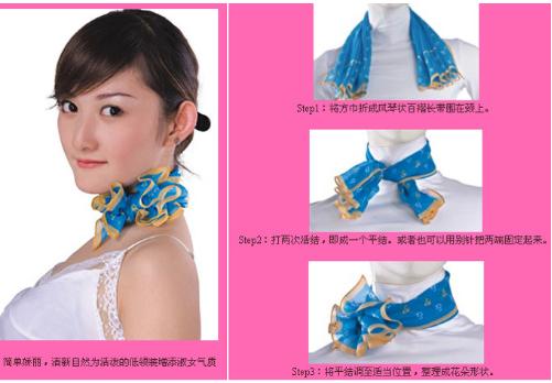 打法三:清新的麻花结   一般脖子长的女孩子都不敢穿圆领的衣服,以为会显得脖子很长很难看。其实只要加上一条小小的丝巾,长脖子的你也一样可以穿上PP的圆领衣服,并且让你变得清新又充满古典魅力。不过这种系法对丝巾的损伤比较大,建议各位MM不要拿太昂贵的丝巾系麻花结。