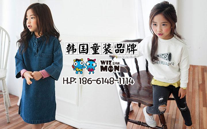 青岛真神话工贸有限公司(蓝角兽)
