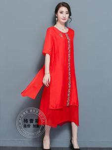 格蕾斯折扣女装新款红色连衣裙