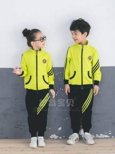 护岛宝贝校服运动套装