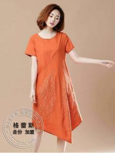 格蕾斯折扣女装橙色圆领连衣裙