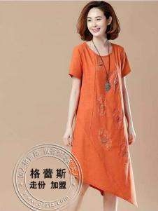 格蕾斯折扣女装夏季新款橙色连衣裙