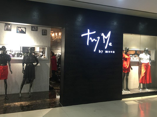 TRYME店铺展示