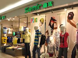 服装行业持续下行 本土服装品牌该如何转型?