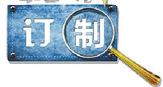 服装定制!!短袖T恤 polo 卫衣卫裤