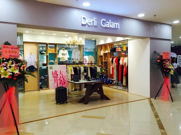 Derli Galam实体店