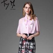 TRY ME BY MOON女装2017新品 荷叶裙助你轻松拥有女人味