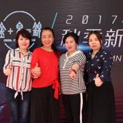 金+帛=锦女装2017秋季新品订货会圆满落幕