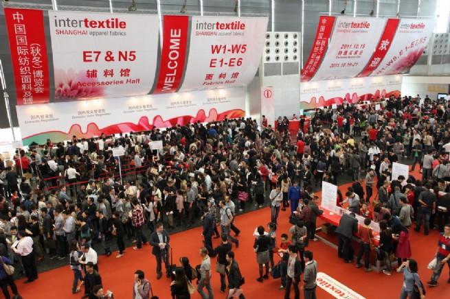 2017中国国际纺织面料及辅料展会