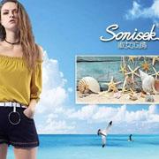 SONISEK淑女心情女装阳光海滩时尚秀·五一特献