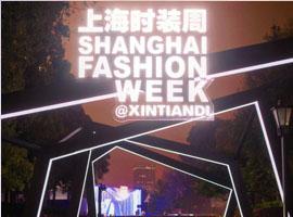 雄心勃勃的上海:一座争做亚洲时尚霸主的城市