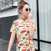 恭喜中国服装网金销商俱乐部成功推荐程女士、张女士与欧出色女装合作