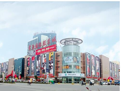 常熟服装城在义乌举办推介会 推广采购贸易方式
