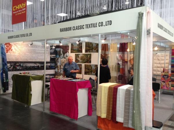 2017上海国际服装面料及辅料(秋冬)博览会
