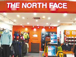 北面划分四大业务部门 五年内销售额望达30亿美元