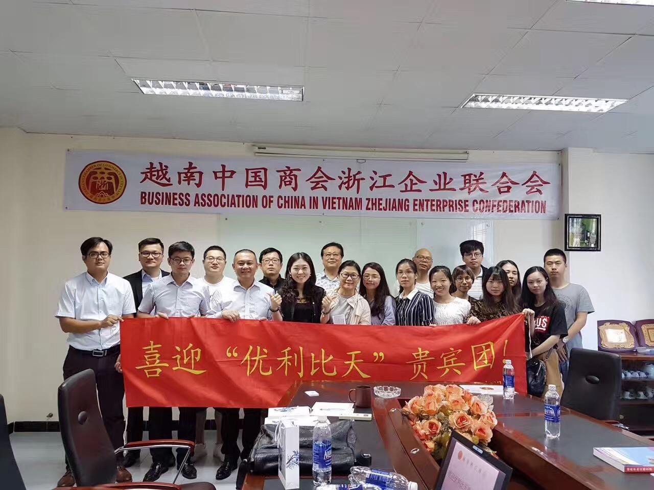 2017VTG2017第十七届越南国际纺织及制衣工业展