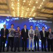 友金所又获奖啦!成中国财务总监首选投资互联网金融平台