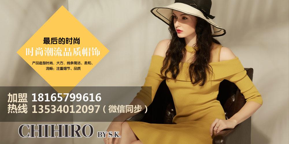 深圳市信尚帽业有限公司