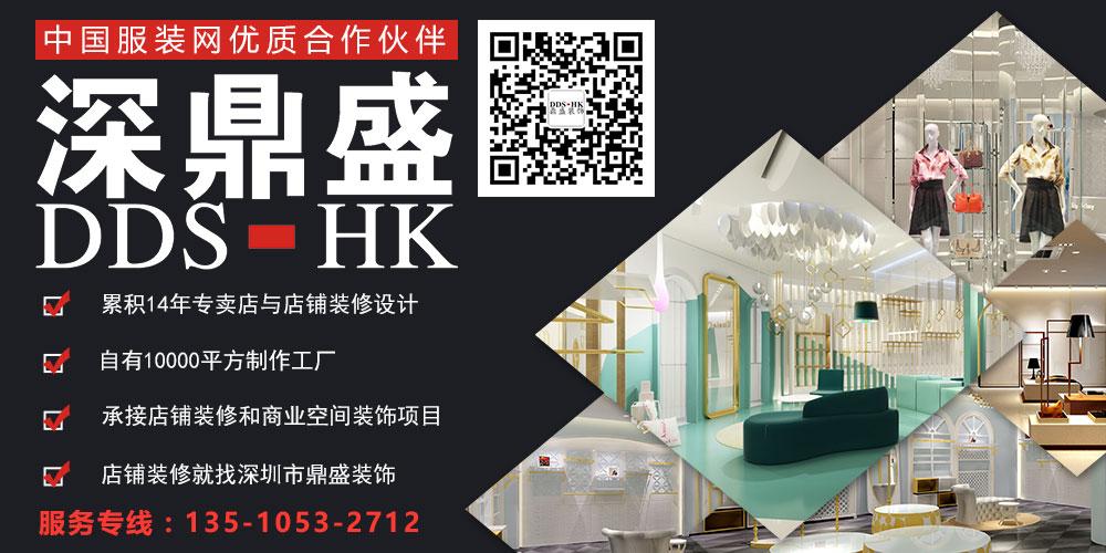鼎盛装饰dingsheng