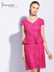 TRUGIRL楚阁女装新款粉色短裙