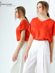 TRUGIRL楚阁女装新款纯白宽松休闲裤