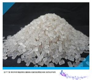 自产自销 功能性液化钛母粒PET 抗菌除臭 纺织拉丝专用