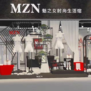 魅之女时尚品牌广西代理旗舰店即将隆重开业,敬请期待!